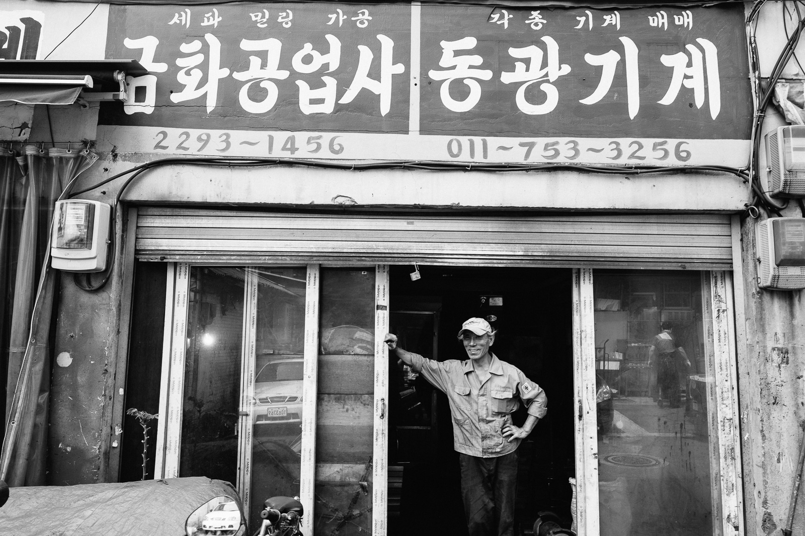 dylan-goldby-seoul-jung-gu-03
