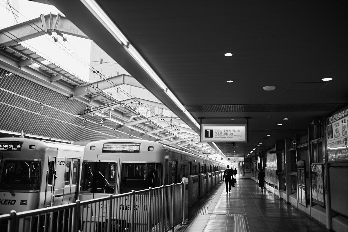 Station - Kichijoji, Japan
